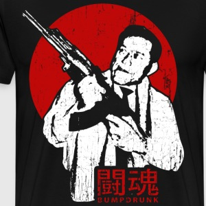 Inoki THE CHIN T-Shirts - Men's Premium T-Shirt