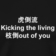 Design ~ Koto Ryu - Kicking the living Shi-to out of you