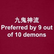 Design ~ Kukishin Ryu – Preferred by 9 out of 10 demons