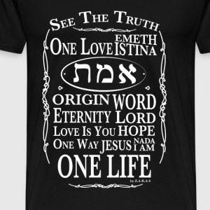 Truth - Emeth T-Shirts - Men's Premium T-Shirt