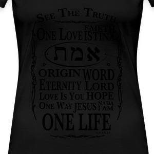 Truth and Life Women's T-Shirts - Women's Premium T-Shirt