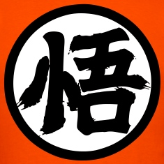 Dbz Goku Shirt Symbol 72