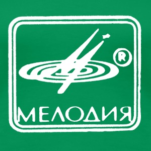 Melodia Soviet Record Label Vinyl Ussr Music Party Women's T-Shirts - Women's Premium T-Shirt