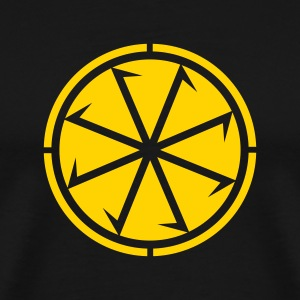 Sun Wheel Sunna No.2_1c T-Shirts - Men's Premium T-Shirt