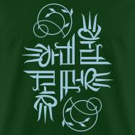 Design ~ Elemental T