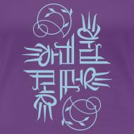 Design ~ Elemental women's T