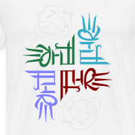 Design ~ Elemental full-color T