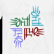 Design ~ Elemental full-color T