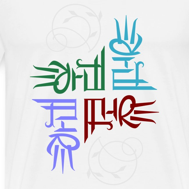 Elemental full-color T