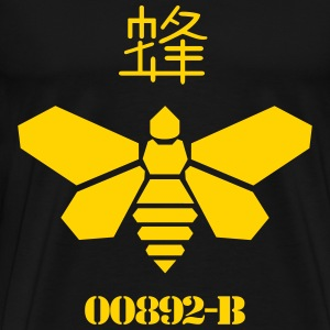Bee Barrel T-Shirts - Men's Premium T-Shirt