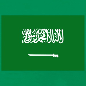 Saudi Arabia Flag T-Shirt - Men's Premium T-Shirt