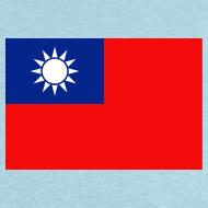 Design ~ Taiwan Flag T-Shirt