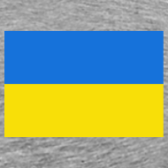 Design ~ Ukraine Flag T-Shirt