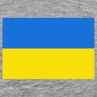 Design ~ Ukraine Flag T-Shirt