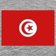 Design ~ Tunisia Flag T-Shirt