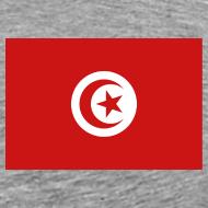 Design ~ Tunisia Flag T-Shirt