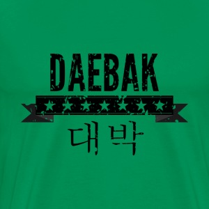 Korean - daebak black text with 7 stars T-Shirts - Men's Premium T-Shirt
