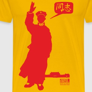 Tongzhi. Gay Slang (China) Red. - Men's Premium T-Shirt
