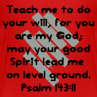 Design ~ Teach Me God