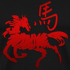 Abstract Chinese Zodiac Year of The Horse T-Shirt - Men's Premium T-Shirt