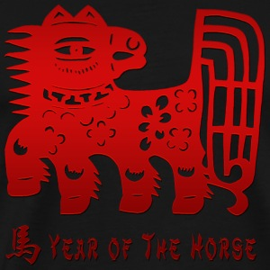 Year of The Horse Paper Cut T-Shirt - Men's Premium T-Shirt