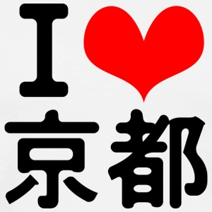 I Love Kyoto T-Shirts - Men's Premium T-Shirt