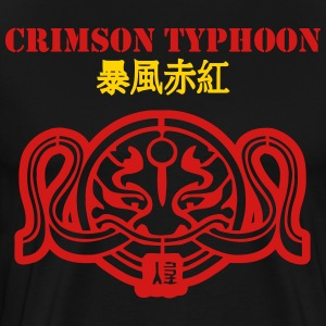 crimson_typhoon T-Shirts - Men's Premium T-Shirt