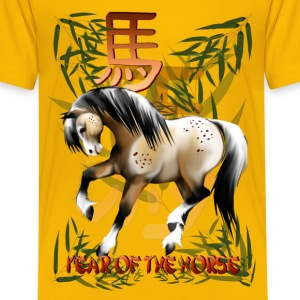 The Year Of The Horse-text - Kids' Premium T-Shirt