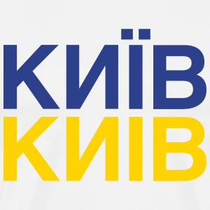 KYIV - Men's Premium T-Shirt