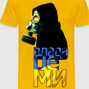 We're the Authority Here (Ukraine EUROMaidan) - Men's Premium T-Shirt
