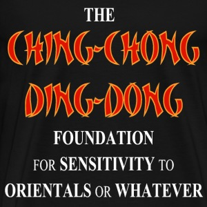 THE CHING-CHONG DING-DONG T-Shirts - Men's Premium T-Shirt