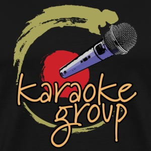 Karaoke Uniform T-Shirt - Men's Premium T-Shirt