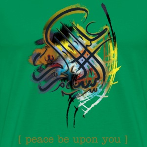 As-Salamu `Alaykum 07 - Men's Premium T-Shirt