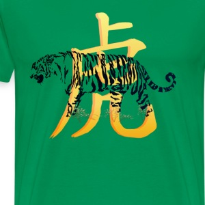 Year Of The Tiger and Symbol - Men's Premium T-Shirt