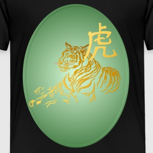 Year Of The Tiger In Gold Framed - Toddler Premium T-Shirt