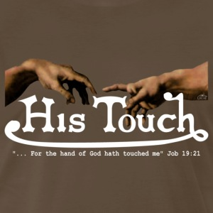 His Touch by GP Wear T-Shirts - Men's Premium T-Shirt