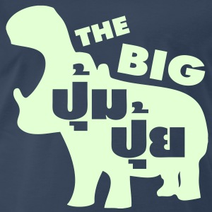 THE BIG PUMPUI / Fat in Thai Language Script T-Shirts - Men's Premium T-Shirt