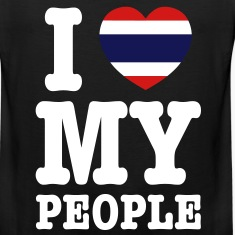 I Heart (Love) My Thai People