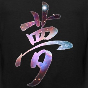 Dream Kanji - Cosmic Tank Tops - Men's Premium Tank