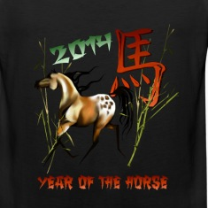 Chinese New Years-Year Of The Horse.