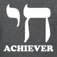 Design ~ Chai Achiever T-Shirt