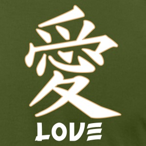 Olive Kanji Love-Love T-Shirts - Men's T-Shirt by American Apparel