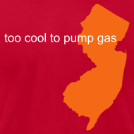 Design ~ Too Cool to Pump Gas