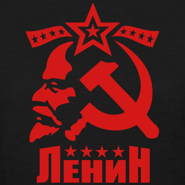 Vladimir Ilyich Lenin Women's Tee Shirt