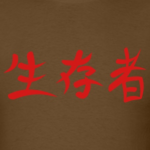Brown Kanji - Survivor T-Shirts - Men's T-Shirt