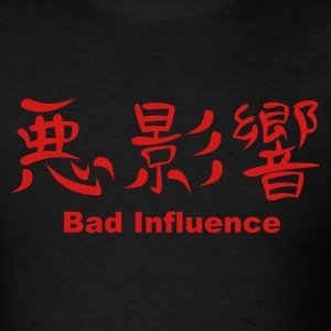 Black Kanji - Bad Influence T-Shirts - Men's T-Shirt