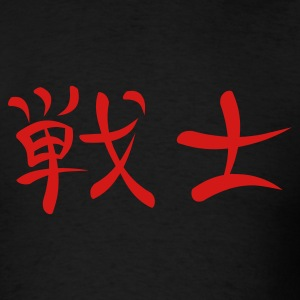Black Kanji - Fighter T-Shirts - Men's T-Shirt