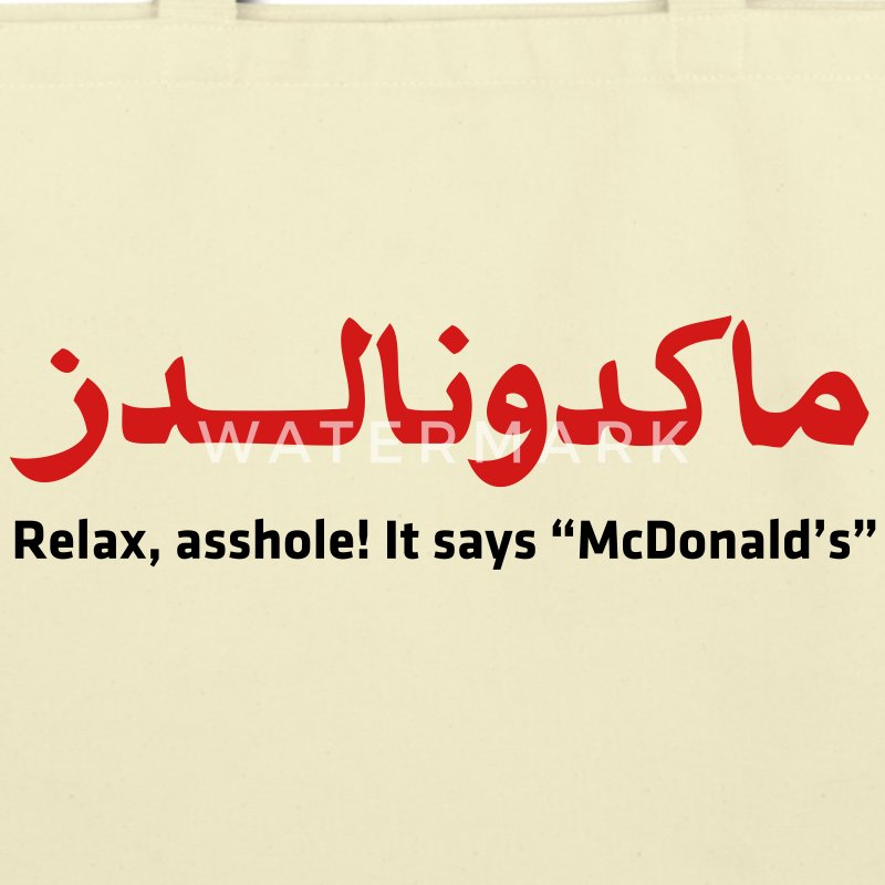 Creme Arabic McDonalds (2c, Statements) Bags  - Eco-Friendly Cotton Tote