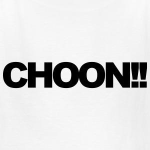 White Choon Kids' Shirts - Kids' T-Shirt