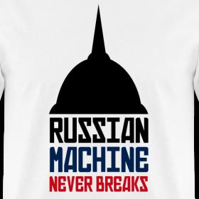 Design ~ Russian Machine Never Breaks Logo T-Shirt